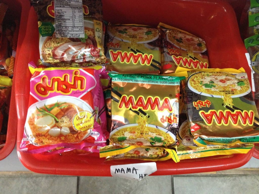 Dried Mama-brand noodles